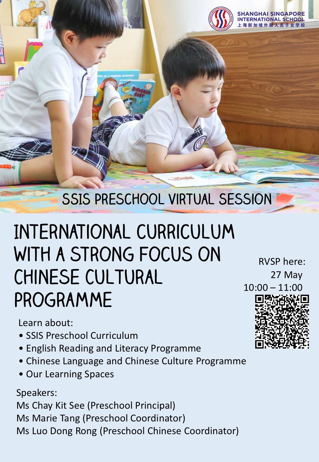 Preschool Zoom Sessions Eng